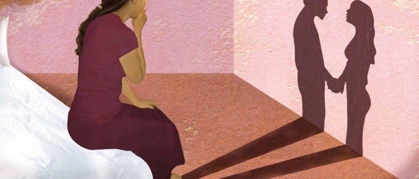 Как избавиться от страха измены за 5 шагов?